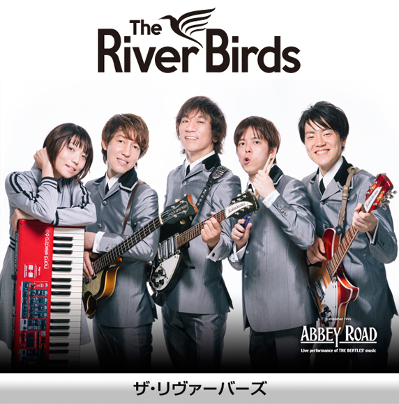 The River Birds